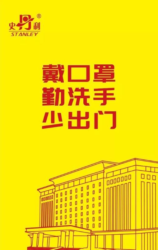 武汉2.jpg